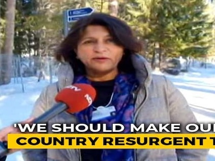 """""""World Recognises Us As A Resilient Country"""": Apollo Vice Chairperson Shobhana Kamineni"""
