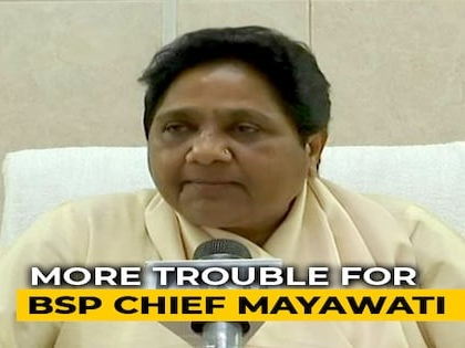 Rs. 400 Crore Plot Belonging To Mayawati's Brother Seized By Taxmen