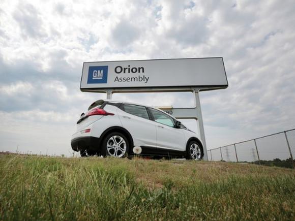 To Avoid Trump's Wrath GM Announces $300 Million Ohio Investment