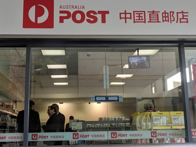 Australia's postal service opened a store whose only customers are personal shoppers for Chinese buyers