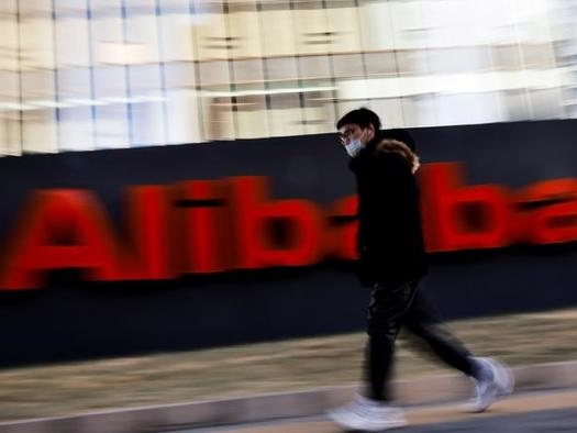 Alibaba Slapped With $2.8 Billion Anti-Trust Fine As Analysts Ponder Whether Worst Is Over