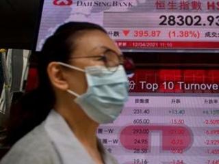 World shares, US futures decline on vaccine, virus worries