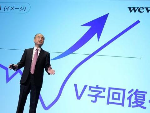 """Nasdaq Whale"" Doubles Down: SoftBank Ups Tech Stock Holdings To $20 Billion"
