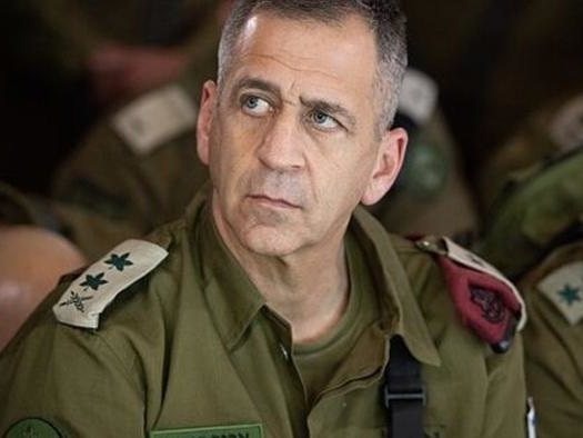 """Israel to """"Accelerate""""Covert Action Against Iran, Black Budget """"Earmarked"""": IDF Chief"""