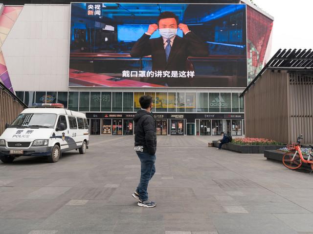 Coronavirus Delays Beijing Auto Show, Chinese Grand Prix, Formula E