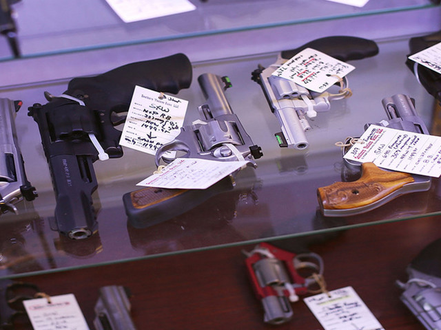 House Democrats to introduce gun background check bill next week