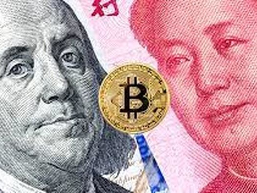 Bitcoin's Homegrown Hash: Did China Just Make A Deal With The US?