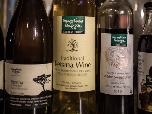 The Pour: Great Retsina, an Oxymoron No More