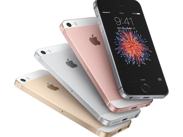 Updated iPhone SE Rumored for Early 2018 Launch