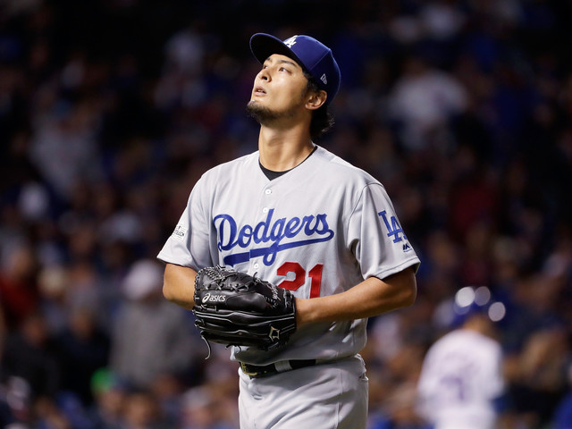 Yu Better Believe It! Fans On Social Media Thrilled By Darvish's Dominant Performance