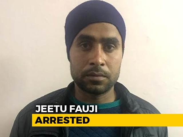 Armyman, Key Suspect In Bulandshahr Cop's Killing, Arrested At Midnight