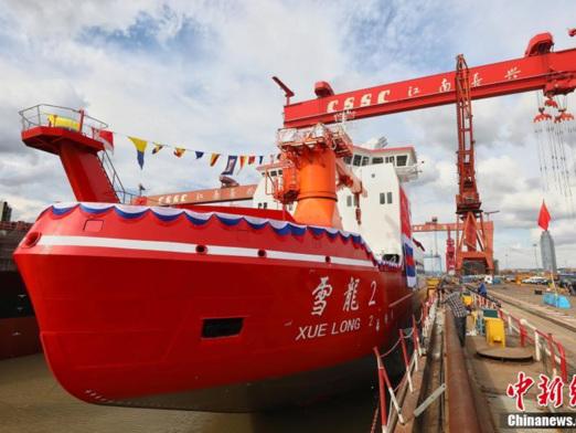 China's New Icebreaker Ship Ready For 'Polar Silk Road'