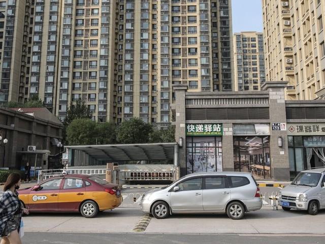 China Evergrande Bond Payment Remains Uncertain