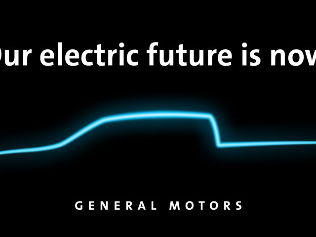 This Just In: GM EV Announcement