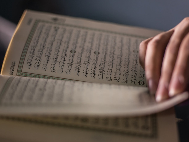 Fragments Of Ancient Quran Could Be Older Than Muhammad