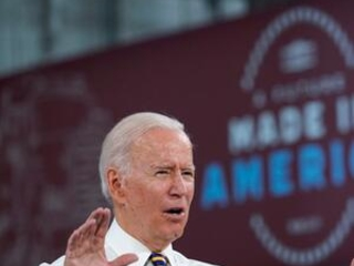 The Latest: Biden pushing federal workers to get vaccinated
