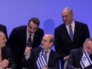 Greece, Israel, Cyprus sign deal for EastMed gas pipeline