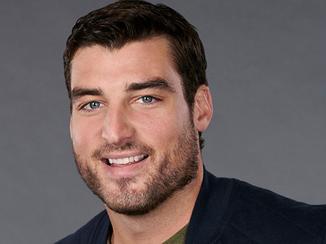 Tyler Gwozdz 911 Call: Woman Frantically Reveals 'Bachelorette' Contestant Was Unresponsive In Bathroom