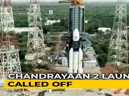 Chandrayaan 2 Moon Mission Launch Aborted After Technical Snag