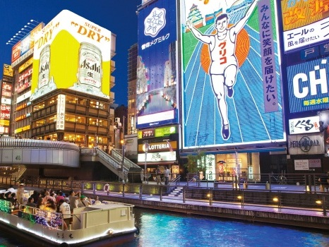 News: Japan welcomes record 30 international travellers for first time