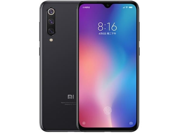 Xiaomi Mi 9 SE Might Soon Be Launched in Markets Outside China