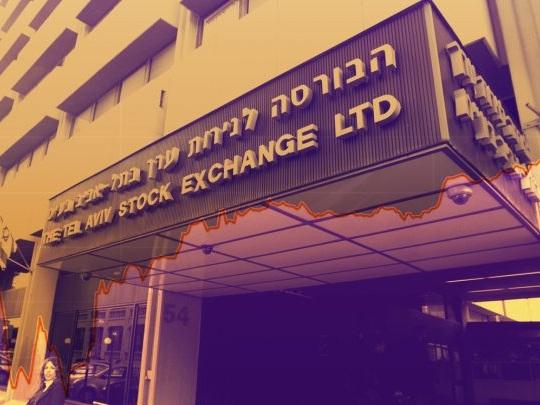 All Year's Israeli bonds tumble on $41M loss