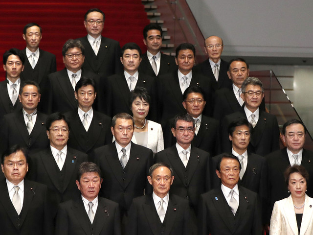Japan delays gender equality goals in new five-year plan