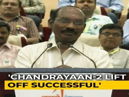 """Bounced Back With Flying Colours"": ISRO On Chandrayaan 2 Launch"