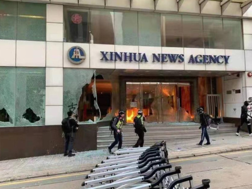 Hong Kong Protestors Firebomb Xinhua News Agency Office