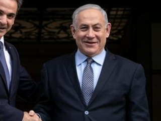 Leaders of Greece, Israel, Cyprus to sign gas pipeline deal