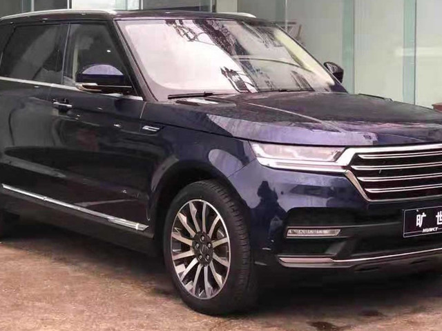 Hunkt Canticie Is Yet Another Chinese Range Rover Sport Knock-Off