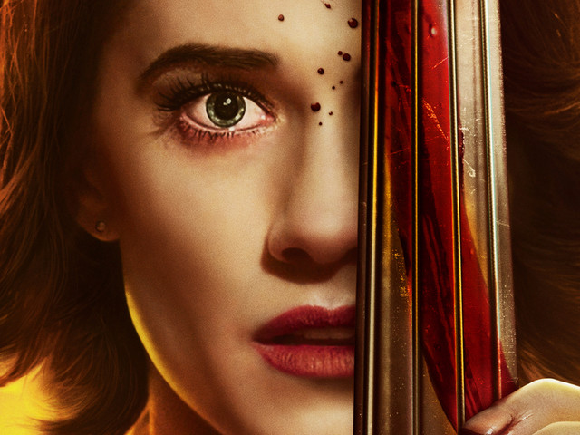 Allison Williams' 'The Perfection' Trailer - Watch Now!