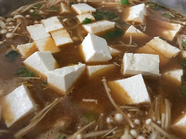 How to Make Spicy Tofu and Mushroom Stew