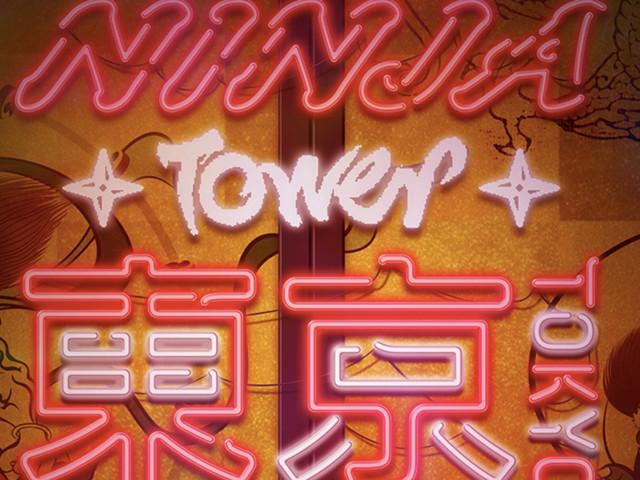 Square Enix Announces Ninja Theme Park, Reveals New Innovative Digital Attractions