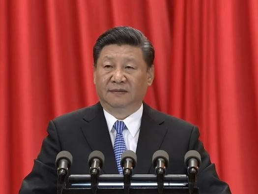Investors Parse President Xi's Speeches For Clues About China's Next Target