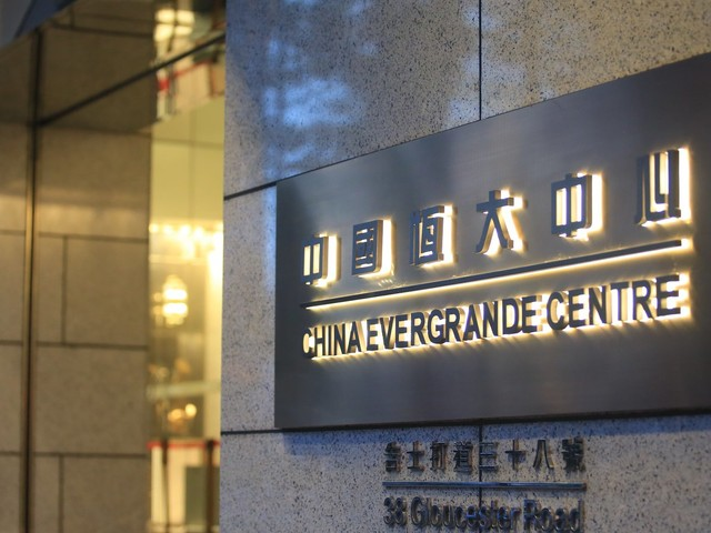 4 Stocks to Buy for Protection From an Evergrande-Driven Correction