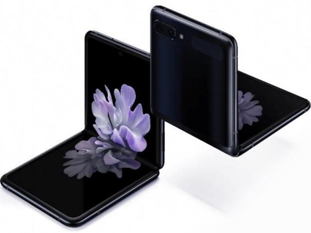 New Samsung Galaxy Z Flip specs leak ahead of upcoming release