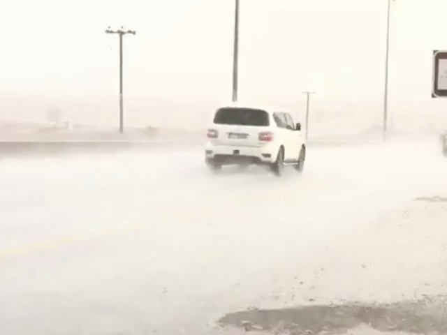 Video: Summer rains, hail hit parts of UAE