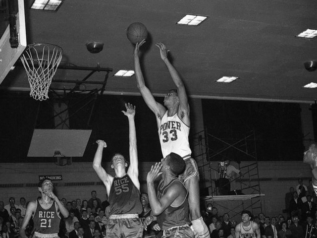 New York museum honors city's rich basketball history