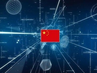 """China Has """"Extensive"""" Lead Over U.S. In """"Numerous"""" Critical Technologies, DoD Director Says"""