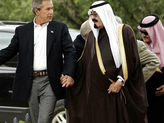 "FBI Declassifies 9/11 Memo After Biden Executive Order: ""Puts To Bed Any Doubts About Saudi Complicity"""