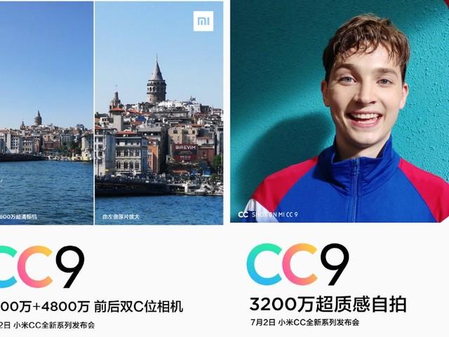 Mi CC9 to Sport 48-Megapixel Rear, 32-Megapixel Front Cameras, Xiaomi Says