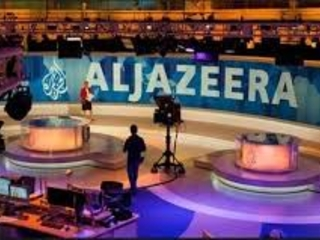 "Saudi Arabia Shuts Local Al Jazeera Office For ""Promoting Plots Of Terrorist Groups"""