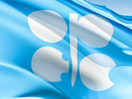 """Preview Of Friday's """"All-Important"""" OPEC Meeting"""