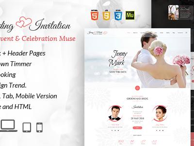 Wedding Invitation - Couple Event & Celebration Muse Template (Muse Templates)