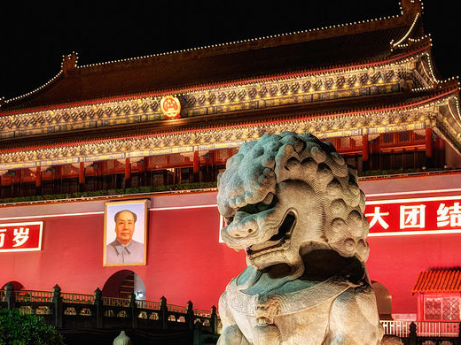 United: Chicago – Beijing, China. $494. Roundtrip, including all Taxes