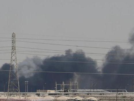 "Saudi Arabia Says It Has ""Material Evidence"" Tying Iran To Aramco Attack"