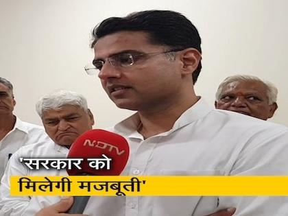 बिना किसी स्वार्थ और शर्त के कांग्रेस में शामिल हुए BSP विधायक: सचिन पायलट