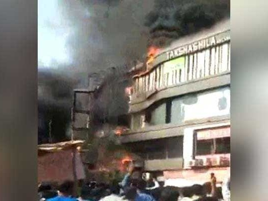 Surat Fire: PM Modi, Amit Shah, Rahul Gandhi Send Messages Of Support