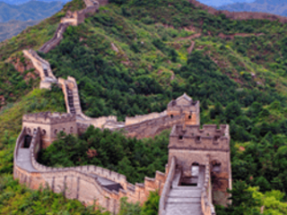 Travel money guide: China